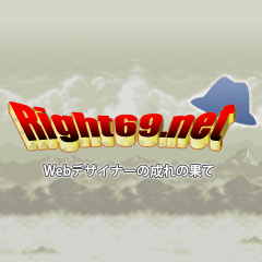 DQ風ロゴ